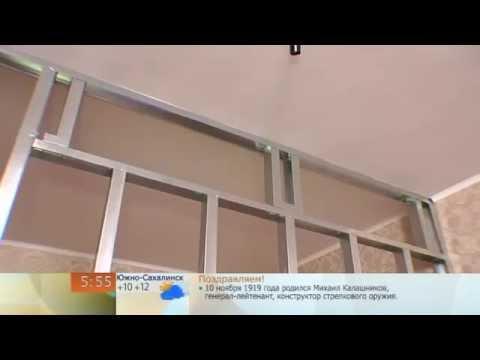 Видео перегородки из гипсокартона своими руками пошаговая инструкция